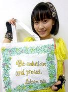 13_oda_sakura_5.jpg