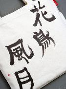 13_sakamoto_fuyumi_2.jpg