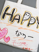 13_satou_yuuki_2.jpg