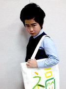 13_suzuki_fuku_5.jpg