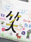 13_suzuki_kanon_2.jpg