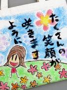 SKE48_furukawa_airi_2.jpg