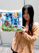 SKE48_furukawa_airi_5.jpg