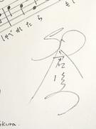 07_12_tokura_03.jpg