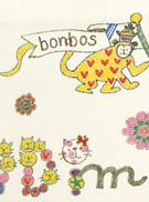 07_17_bonobos_03.jpg