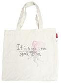 If it is not true speak it not
