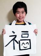 2014_suzuki_fuku_08.jpg