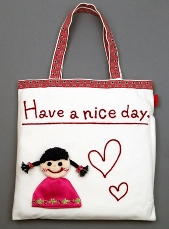 Have a nice day♡