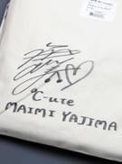 2014_cute_yajima_07.jpg