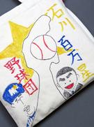 2014_kida_masao_04.jpg