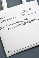 2014_kuramoto_mitsuru_03.jpg