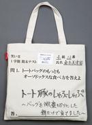 2014_kuramoto_mitsuru_04.jpg