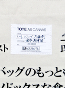 2014_kuramoto_mitsuru_06.jpg