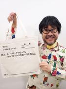 2014_kuramoto_mitsuru_07.jpg