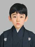 松本 金太郎