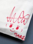 2014_smaileage_takeuchi_05.jpg