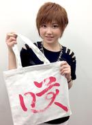 2014_smaileage_takeuchi_07.jpg
