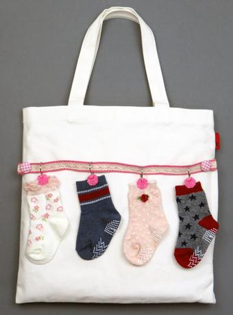 4つ子の洗濯日和