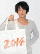 2014_tsuda_kenjiro_08.jpg