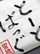 2015_iida_riho_02.jpg