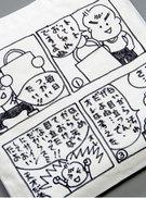 2015_ikeda_tetsuhiro_02.jpg