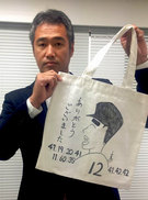2015_kida_masao_05.jpg