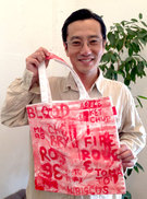 2015_tsuda_kanji_05.jpg
