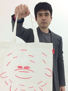 2015_yokoyama_yuichi_07.jpg