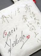 2015_yoshida_saori_02.jpg