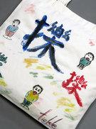 2015_ichikawa_somegoro_02.jpg