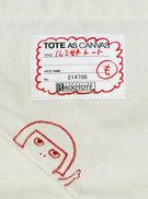 2015_maruyama_momoko_04.jpg
