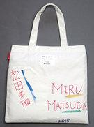 2015_matsuda_miru_03.jpg