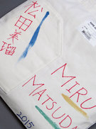 2015_matsuda_miru_04.jpg