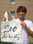 2015_umesaki_tsukasa_05.jpg