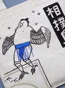 2016_arai_erina_02.jpg
