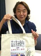 2016_kitazawa_tsuyoshi_06.jpg