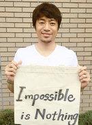 2016_umezaki_tsukasa_05.jpg