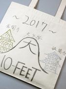 2017_10-FEET_02.jpg