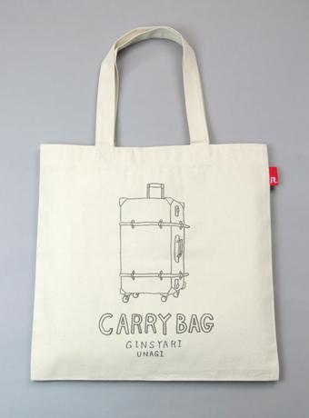 キャリーバッグ柄のトートバッグ