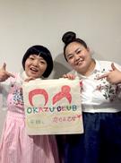 2017_okazuclub_05.jpg