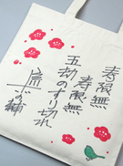 2017_tatekawa_shinosuke_02.jpg