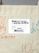 2017_tsubaki_factory_04.jpg
