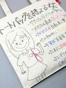 2017_yokozawa_natsuko_02.jpg