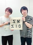 2018_sanshiro_05.jpg