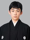 市川 染五郎 (八代目)