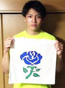 2019_kondo_kaisei_06.jpg