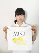 2019_matsuda_miru_05.jpg