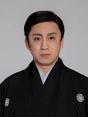 松本 幸四郎 (十代目)