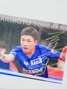 2019_harimoto_tomokazu_02.jpg