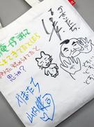2020_kamaitachi_02.jpg